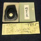 Japanese Stone Pattern Sculpture Inkstone Suzuri with Box Calligraphy Tool