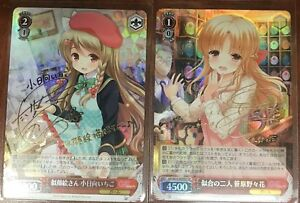 JAPANESE Weiss Schwarz card High School DxD Rias Gremory FBR SIGNED FOIL