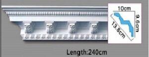 2.4 METER COVING PRINCE CORNICE CEILING VICTORIAN DESIGN DECOR PLASTER ORNATE