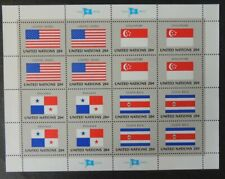 United Nations 1981 flags united states singapore panama costa rica mnh