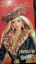 Barbie Shopping Chic Spiegel Doll Limited Edition