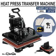 "15"" x 12"" 2in1 Led Heat Press Machine Transfer Sublimation T-Shirt Cap Hat Plate"