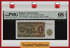 TT PK 80a 1951 BULGARIA NATIONAL BANK 1 LEV PMG 68 EPQ SUPERB GEM FINEST KNOWN!