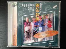 In the Heat of Summer - Jordan Chan, Chan Kwok-Bong, Marco Ngai - RARE VCD