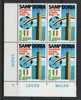 1991 REPUBBLICA SAMPDORIA CAMPIONE D'ITALIA QUARTINA ANGOLO DI FOGLIO G.I**