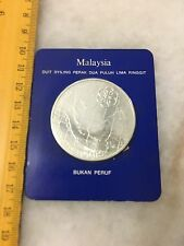 (JC) RM25 Silver non proof coin - 9th SEA Games 1977 - UNC/BU