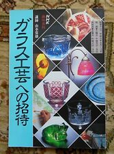 JAPANESE ART GLASS and CRYSTAL Richly ILLUSTRATED BOOK Published in Japan
