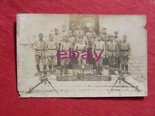 photographie CPA ,carte PHOTO militaire 5° DRAGONS 2° GROUPE DE MITRAILLEUSES
