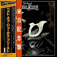 JUDAS PRIEST-BEST OF JUDAS PRIEST-JAPAN MINI LP PLATINUM SHM-CD Ltd/Ed