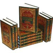 Sahih Al-Bukhari (9 Vol set)