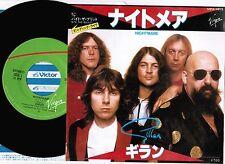 "GILLAN Nightmare JAPAN 7"" RECORD VIPX-1613 w/PS Ian Gillan, Colin Towns FREE SH"
