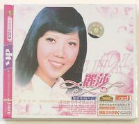 麗莎 Lisa Wong 2 X CD Best Of Ultra Rare Still Sealed New 24 Bit Gold Disc 2005 HK