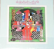 LIBYEN LIBYA 1982 Block 63 B S/S 1029 Board position Chessmen Chess Schach MNH