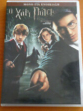 HARRY POTTER AND THE ORDER OF THE PHOENIX  DVD PAL FORMAT REGION 2