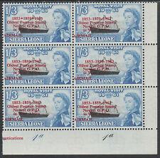 Sierra Leone 3922 - 1963 POSTAL  COMMEMORATION 1s3d VARIETY unmounted mint