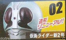 Masked Kamen Rider No.2 Mask Collection Vol.7 Head Helmet Display 1/6 Scale # 02