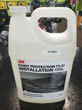 38590 ONE GALLON 3M PAINT PROTECTION FILM INSTALLATION GEL