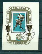Russie - USSR 1973 - Michel feuillet n. 84 - Hockey sur glace
