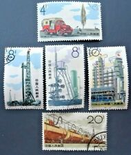 China 1964 Petroleum Industry SG2216 - 20 set of 5 used/CTO