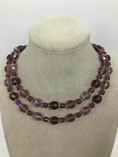 Joan Rivers Purple Faceted Bead Necklace