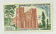 Central African Republic #C17 MLH CV$1.90 Bangui Cathedral