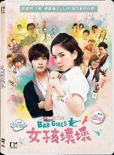 "Ella (S.H.E) ""Bad Girls"" Mike He Taiwan Romance HK Version Region 3 DVD"