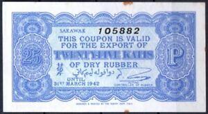 Sarawak P-Unlist 25 Katis 1941 AU Rare