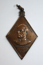 SCOTLAND 1901 BOER WAR LORD ROBERTS PRETORIA SOUTH AFRICA MEDAL