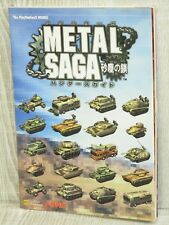 METAL SAGA Sajin no Kusari Hunter's Guide PS2 Book SB01*