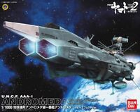 YAMATO STAR BLAZERS 2202 1/1000 Andromeda Movie Effect Version Model Kit Bandai