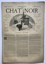 Rare revue, journal, Le Chat Noir. N° 134 du 2 août 1884