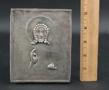 Small Authentic Signed Hallmarked Russian 84 Silver Jesus Bible Hand Chased Icon