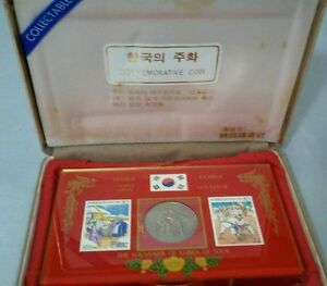 1988 Olympic Games Seoul COMMEMORATION THE '88 Olympic Stamps Basketball Coin N2