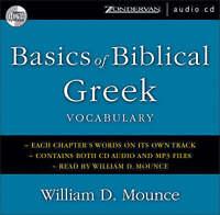 Basics of Biblical Greek Vocabulary by William D. Mounce (CD-Audio, 2006) I269