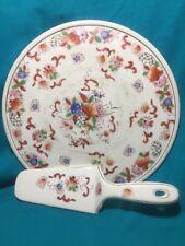 Antique 1921-1940 Imari Ware Japanese Pie Cake Plate Serving Spatula Japan 12''