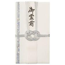 plata nudo Funeral Japonés BU shugi bukuro