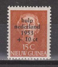Indonesia Nederlands Nieuw Guinea New Guinea 23 MLH ong 1953 Watersnood zegel