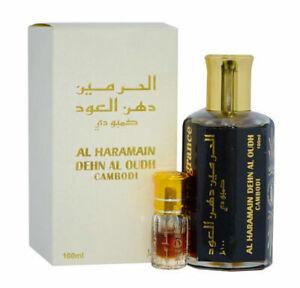 Dehn Al Oudh Cambodi 3ml 6ml 12ml Perfume Oud Oil Al Haramain Cambodia Agarwood