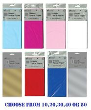 Coloured Tissue Paper Sheets Large Acid Free 50x70cm Luxury Plain Gift Wrapping.