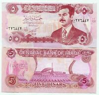 Saddam Iraqi 5 Dinar Note UNC/XF Iraq Money - P 80 x 50 Note Lot - 1/2 Bundle