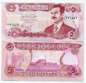 Saddam Iraq 5 Dinar Banknote UNC/XF - P 80 x 5 Note Lot Paper Money