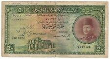 Egypt, 1951 - 50 Pounds King Farouk (See Scan) #1269