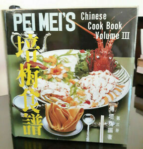 PEI MEI'S Chinese Cook Book Volume III 3 Cantonese Hu-Nan Taiwanese Dinners Fine