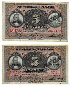 5 Drachmai 1922 Greece ovp. NEON 2 Banknotes Consecutive SN:057168-9 Karam # 75