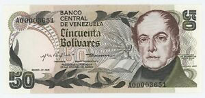 Venezuela 50 Bolivares 27-1-1981 Pick 58.a UNC Uncirculated Banknote Low Serial