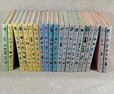 Vintage Best In Children's Books Lot 21 Nelson Doubleday Hardcover Set 1958-1960