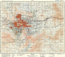 Russian Soviet Military Topographic Maps - KABUL (Afghanistan),ed.1984, REPRINT