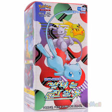 Booster Pokemon SHL Soleil Lune Légendes Brillantes 160 Cartes 1 Display Coréen
