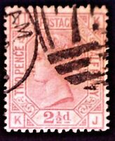 CatalinaStamps: Great Britain Stamp #67 Used Plate 12, SCV=$60, #A-2
