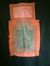 Antique Chinese Minority Miao People, Hand Woven Baby Carrier.